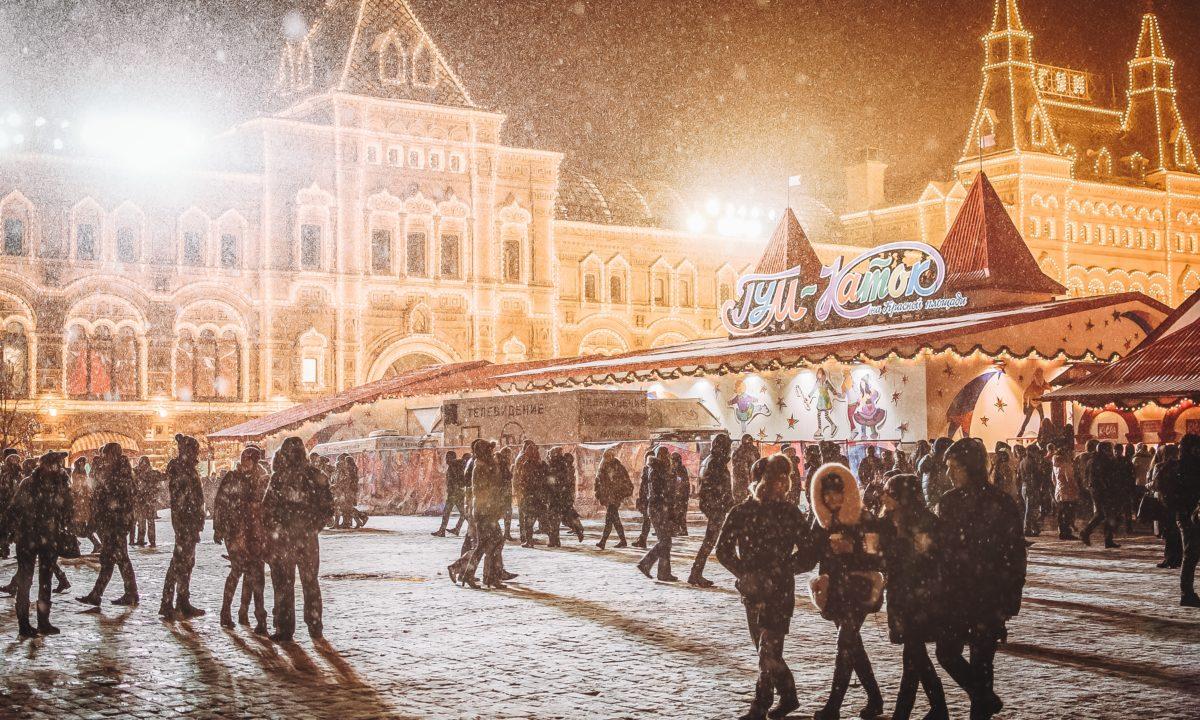 10 Romantic Winter Honeymoon Destinations