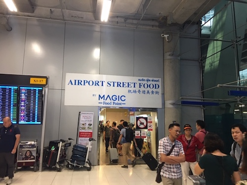 Magic Food Point, Suvarnabhumi Airport